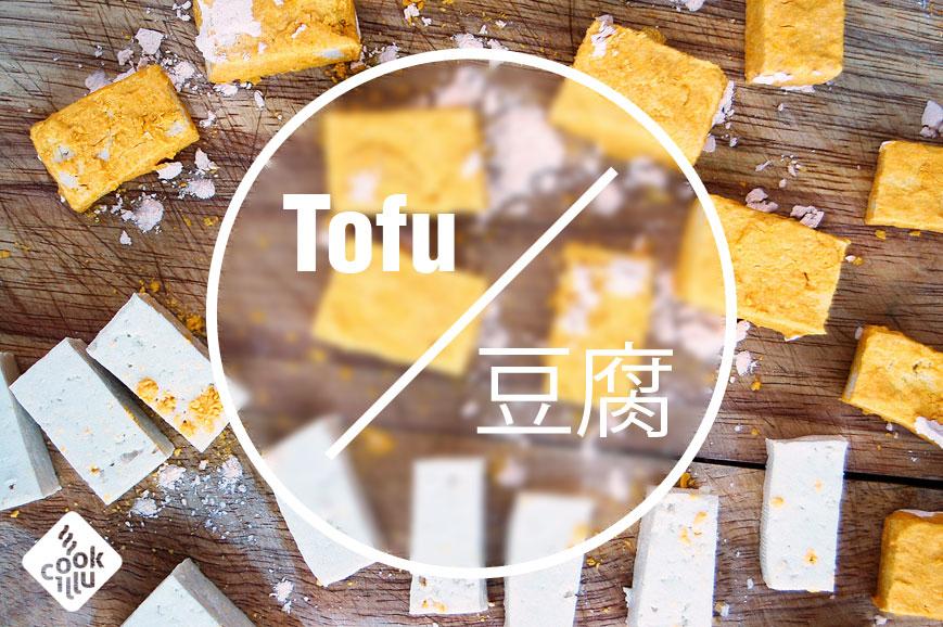 Zupa-orientalna-tofu